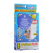 KOKUBO Drum Washing Machine Cleaner