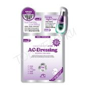 RAINBOWBEAUTY AC-Dressing Intensive Care Mask