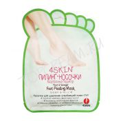 4SKIN Fruit & Vinegar Foot Peeling Mask