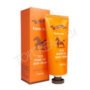 FARMSTAY Jeju Horse Fat Hand Cream