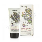 FARMSTAY Formula All-In-One Snail Sun BB Cream SPF50+ PA+++