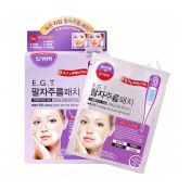 BEAUTY CLINIC MEDIHEAL Timetox Gel Smile-line Patch