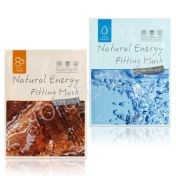 LLANG Natural Energy Fitting Mask
