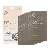 THE FACE SHOP Jeju Volcanic Lava Aloe Nose Strips