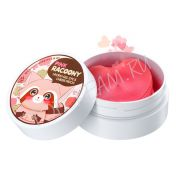 SECRET KEY Pink Racoony Hydro-Gel Eye & Cheek Patch