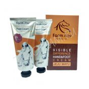 FARMSTAY Jeju Mayu Visible Difference Hand & Foot Cream