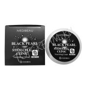 MEDIBEAU Black Pearl Stem Cell Clinic Nourishing Cream