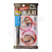 BCL Browlash EX Water Strong Eyebrow Liquid & Liner 24h