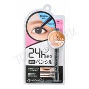 BCL Browlash EX Water Strong Liner 24h