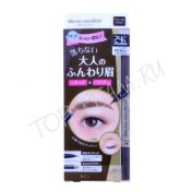 BCL Browlash Rich Beauty Lift W Eyebrow