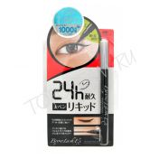 BCL Browlash EX Water Strong Liquid Eyeliner 24h
