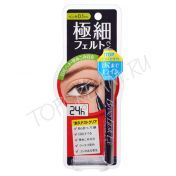 BCL Browlash EX Water Strong Slim Liquid Eyeliner 24h