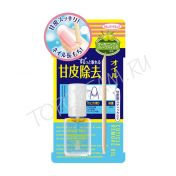 BCL Nail Cuticle Remove Oil