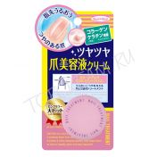 BCL Nail Treatment Cream