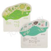CIRACLE Jeju Mask Sheet