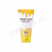 BERRISOM G9SKIN Honey Gum Hand Pack