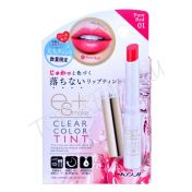 KOJI HONPO Clear Color Tint