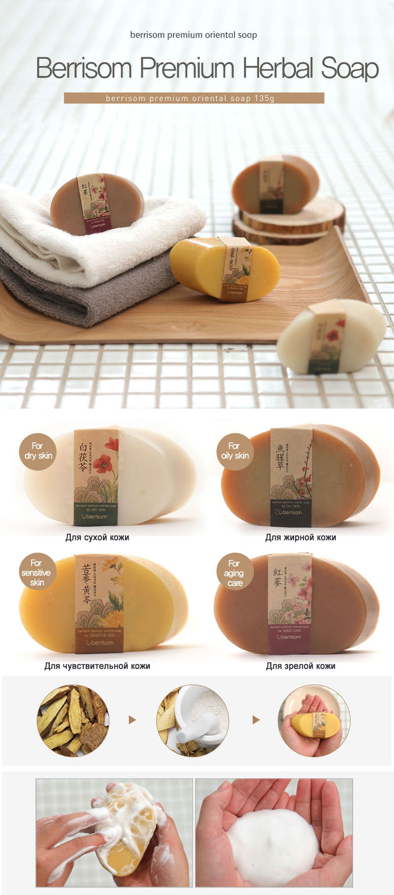 Рецепты натурального мыла своими руками