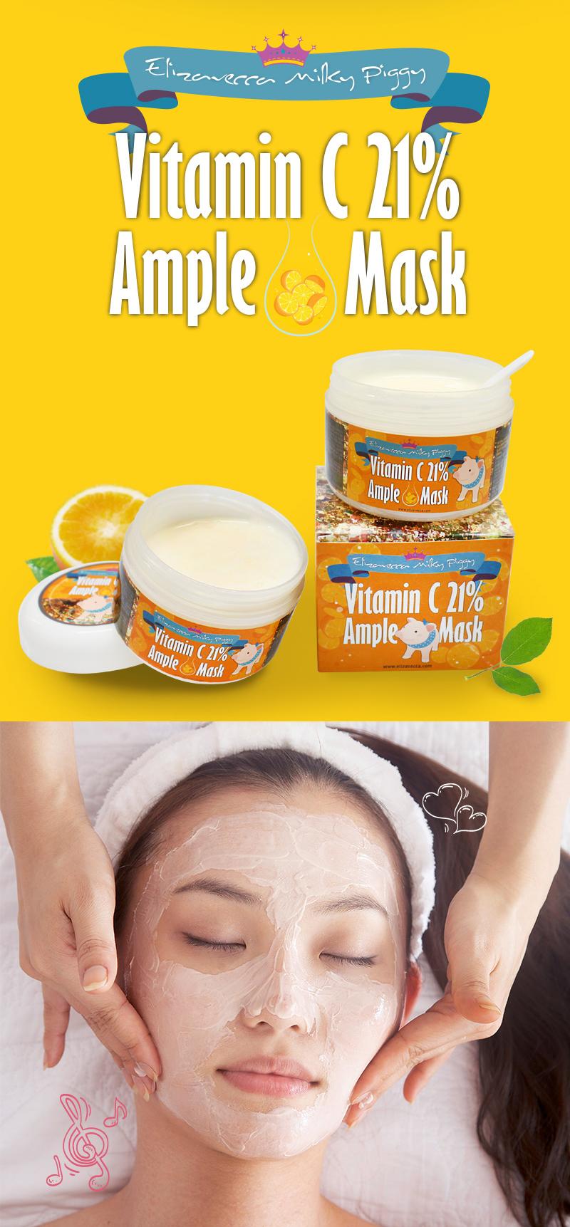 Маска для лица в домашних условиях витамин е