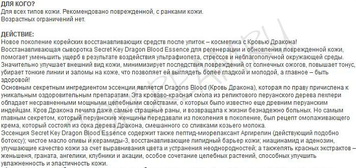 купить сухую кровь для рыбалки в москве