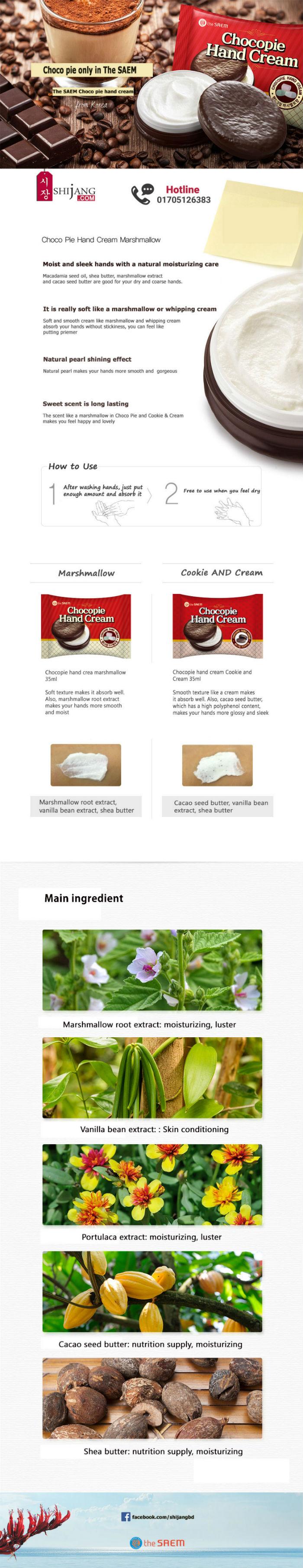 THE SAEM Chocopie Hand Cream Set