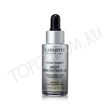 LABIOTTE Aroma Therapy Night Concentrate Oil