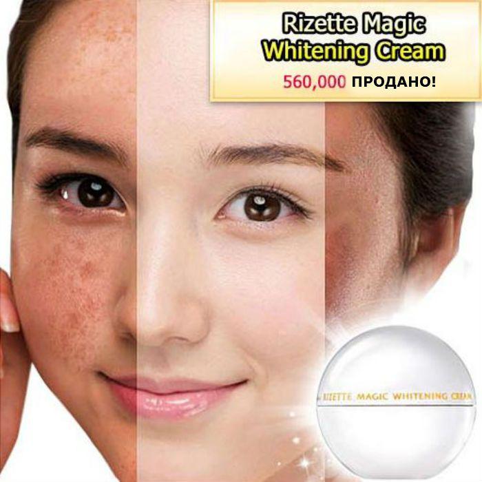 Отбеливающие маски для сухой кожи своими руками