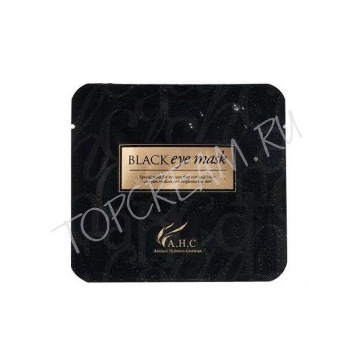 желатин от черных точек рецепт