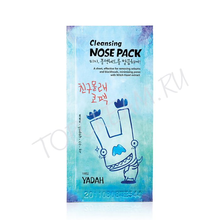 It's Skin Тканевая маска для лица The Fresh Олива 22 г