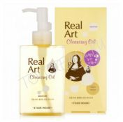 ETUDE HOUSE Real Art Cleansing Oil (Moisture)