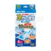KOKUBO Children's Patch For Headache With Mint