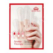 ROYAL SKIN Aroma Therapy Rose Hips Nail Finger Mask