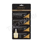 SHARY Perfect Solution Contour Lifting 24K Gold & Hyaluronic Acid