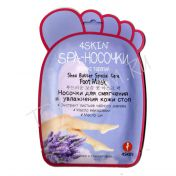 4SKIN Shea Butter Special Care Foot Mask