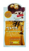 BEAUTY CLINIC MEDIHEAL Mediental Healing Mask (age mask)