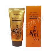 DEOPROCE Horse Oil Hyalurone BB Cream SPF50+ PA+++