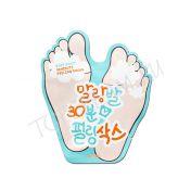 A'PIEU Soft Foot 30 Minute Peeling Socks