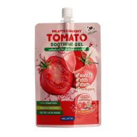 MILATTE Fashiony Tomato Soothing Gel Pouch 50ml