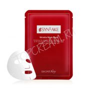 SECRET KEY Syn-Ake Wrinkle Mask Pack